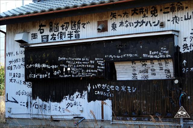 1205rakugaki_01.jpg