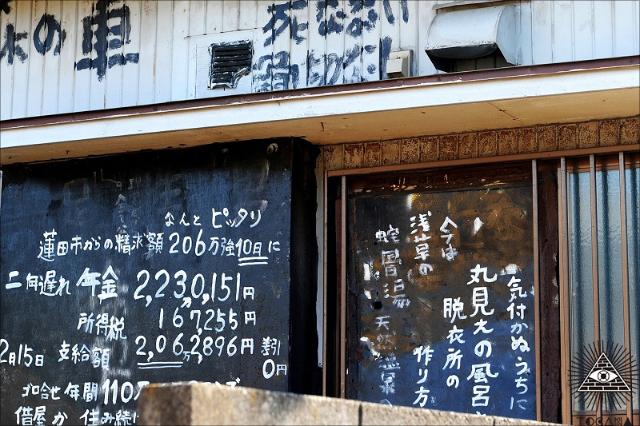 1205rakugaki_02.jpg