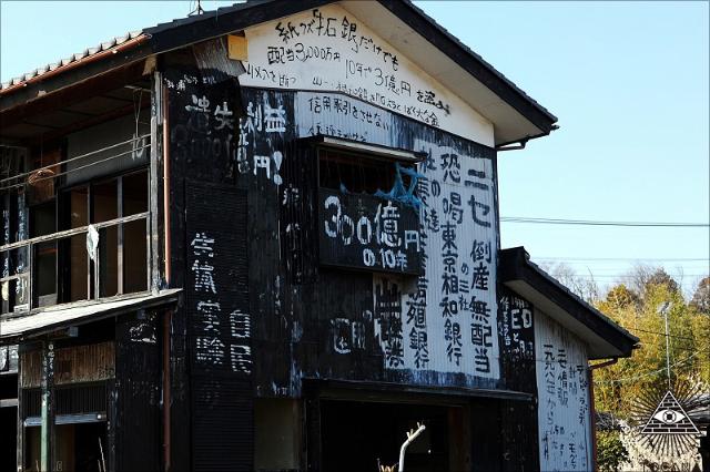 1205rakugaki_08.jpg