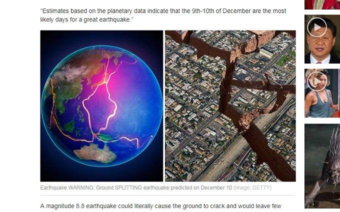 12月7~13日に巨大地震発生、超危険日は10日か!? 地球の重力に異変… 研究者フッガービーツが本気警告!の画像1