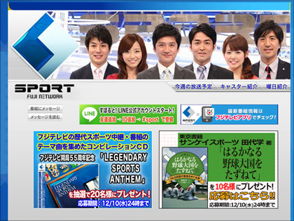 1210sport_top.jpg