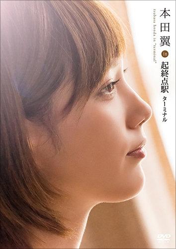 本田翼、波瑠…裏話暴露で炎上した女優4人! 「一体何様?」「度を過ぎた暴露で品がない」の画像1