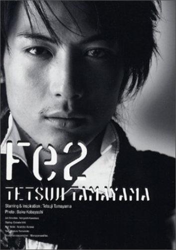 1226kabukabu_tamayama.jpg