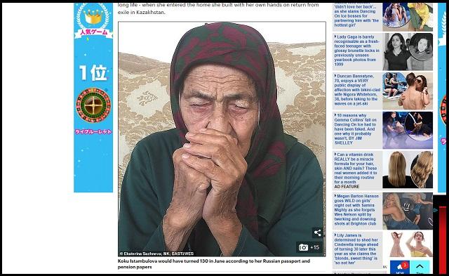 人生に絶望しすぎて話題になった129歳お婆ちゃんが遂に逝く! 「長寿は拷問、生きるのは辛い」「夫もブサイクだった…」の画像1