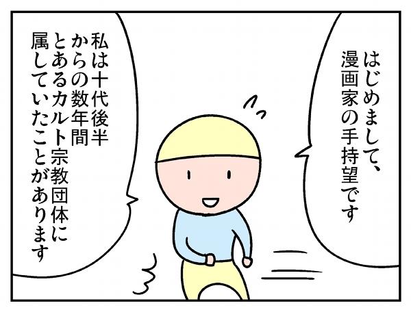 131111cult1_0001.jpg