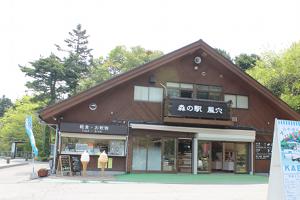 140120_jyukai03.JPG