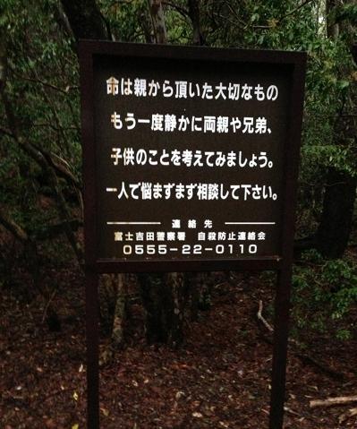140120_jyukai14.JPG