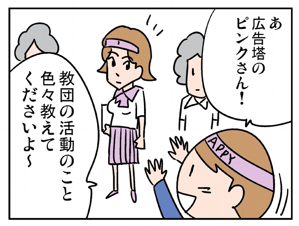 140212_cult002.jpg