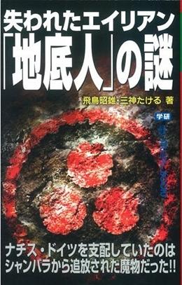 140331_mu_book.jpg