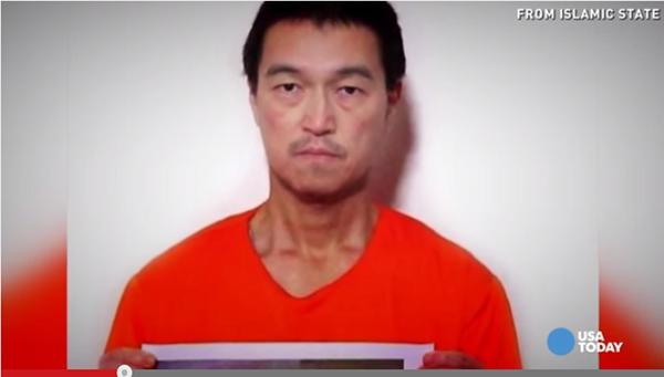湯川遥菜氏の処刑シーンが公開されない理由とは? 例外なきイスラム国で一体なぜ?の画像1