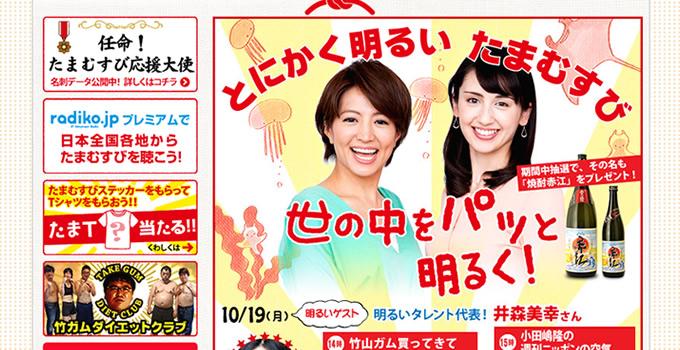 1510_hatori_01.jpg