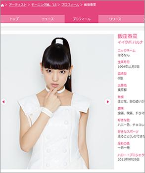1510_iikubo.jpg