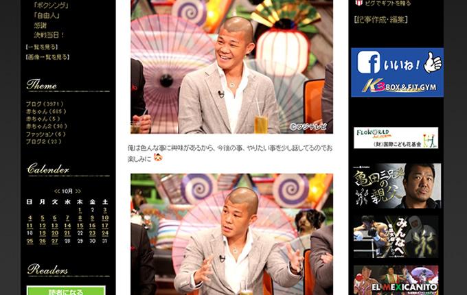 1510_kameda_01.jpg
