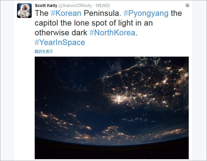 1510_northkorea_01.jpg