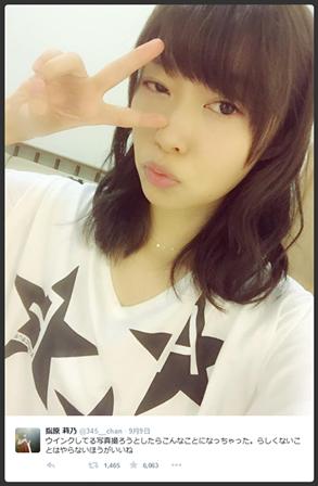 1510_sashiko_01.jpg