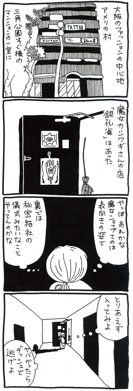 151112_kimaru_01.jpg