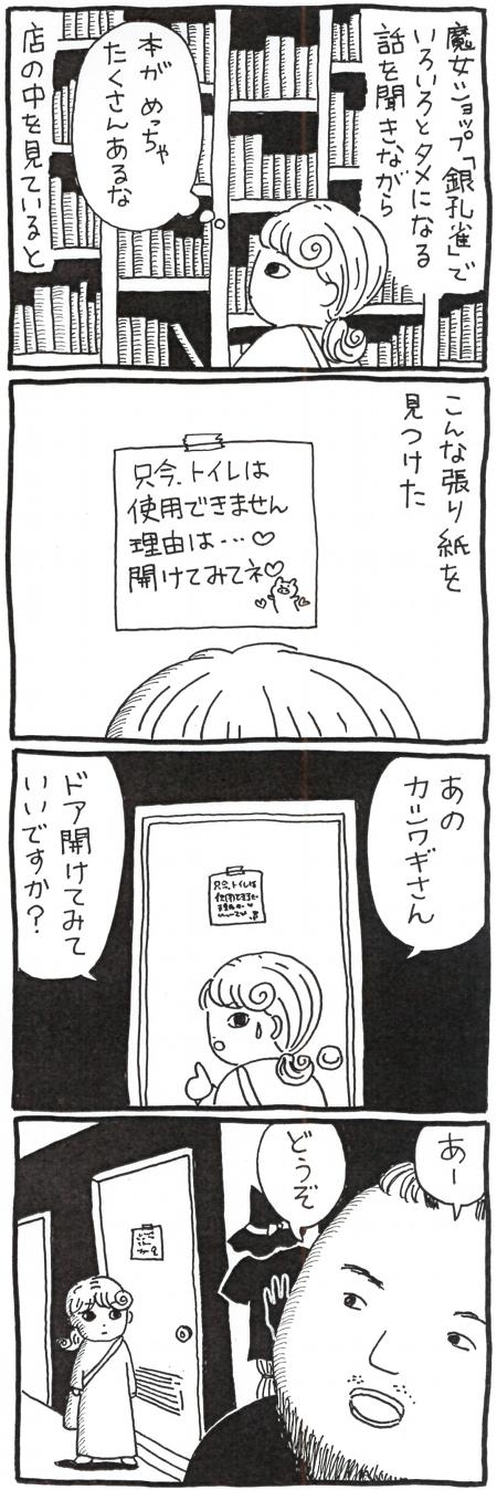151126_kimaru_01.jpg