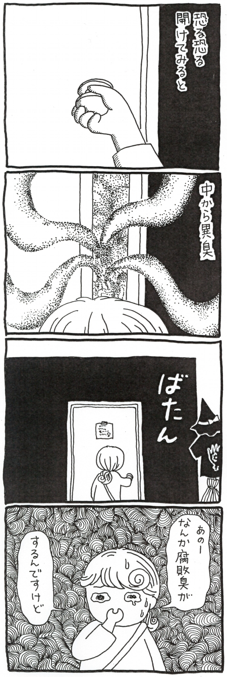 151126_kimaru_02.jpg