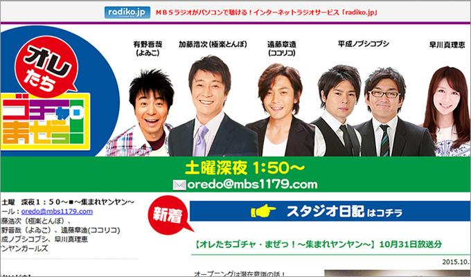 1511_nobukobu_01.jpg