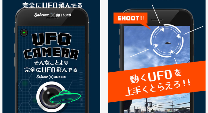 1511_ufo_01.jpg