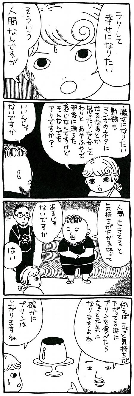 151211_kimaru02.jpg