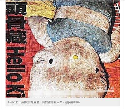 1602_goumonsatsujin_02.jpg