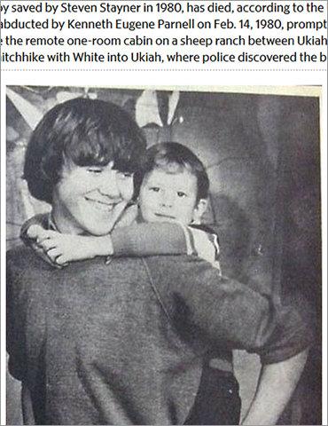 スティーブン・ステイナー誘拐事件