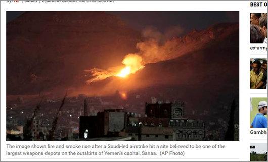 1611_yemen_1.jpg