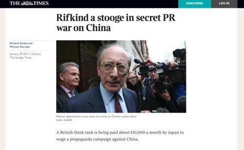 「在英日本大使館が月140万円で反中国プロパガンダ活動」英シンクタンク暴露で批判殺到! 日本の工作活動全貌!の画像1