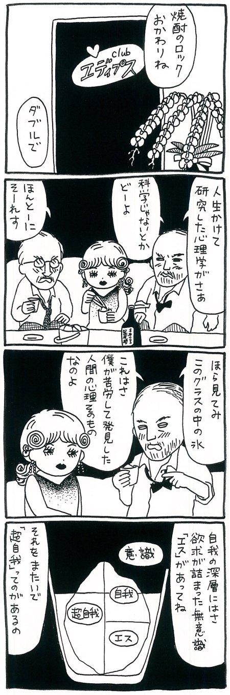 170312_kimaru01.jpg
