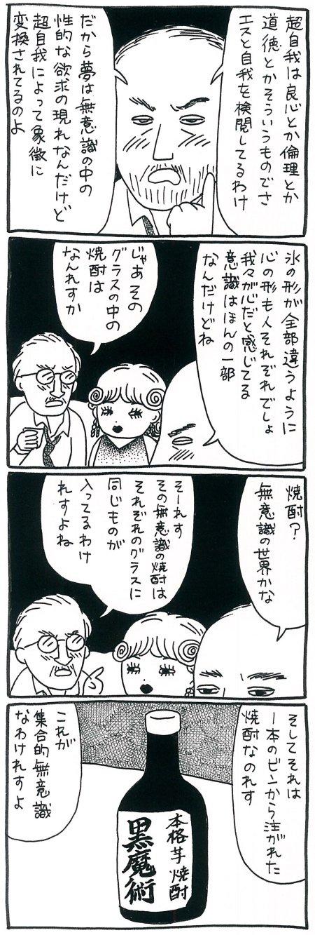 170312_kimaru02.jpg