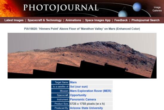 火星に投棄された戦車をNASAが激撮! 火星文明・核戦争滅亡説の正しさが証明された!?の画像1