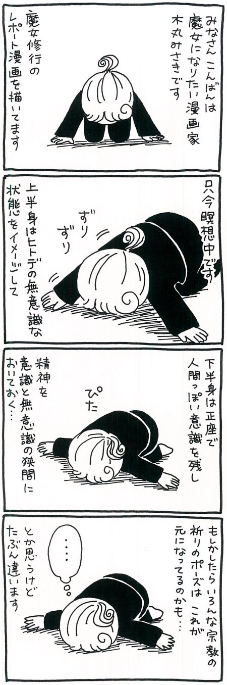 170808_kimaru01.jpg