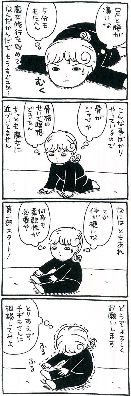 170808_kimaru02.jpg