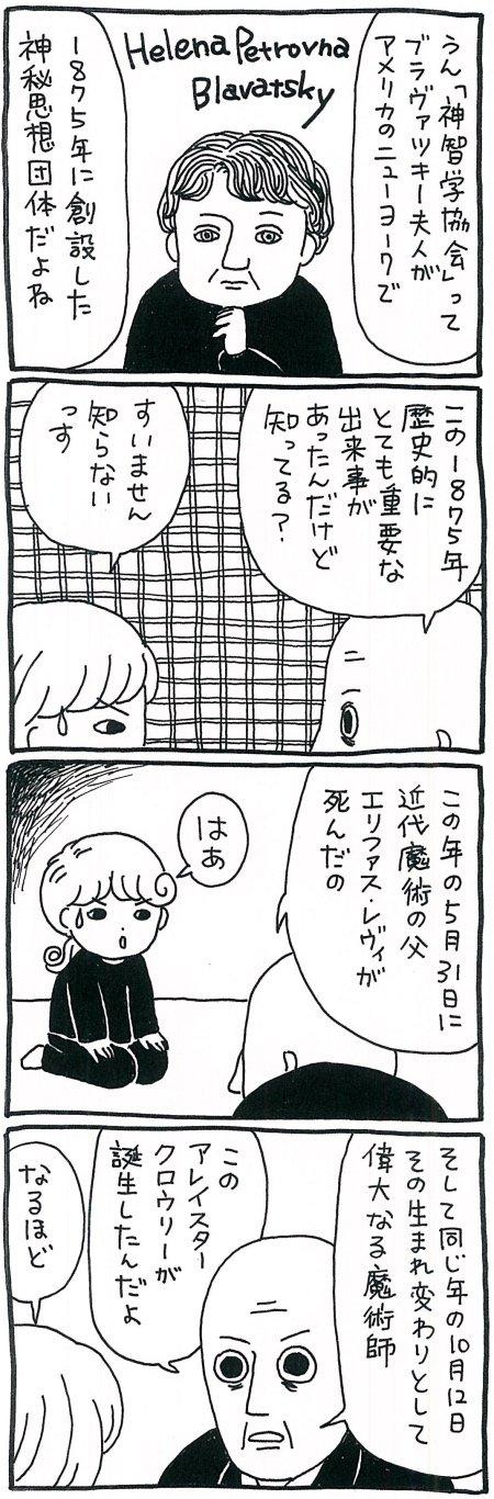 170823kimaru_02.jpg