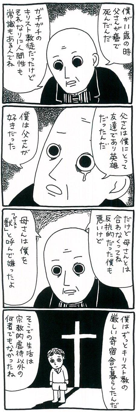 170906kimaru_01.jpg