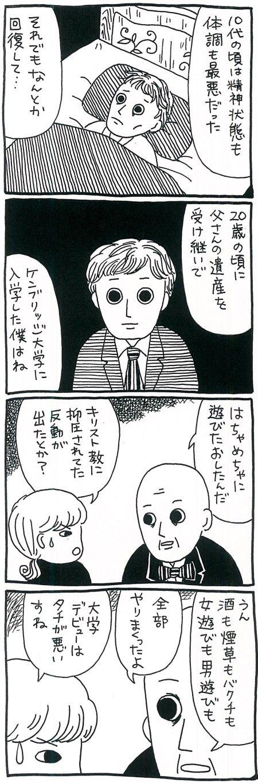 170906kimaru_02.jpg