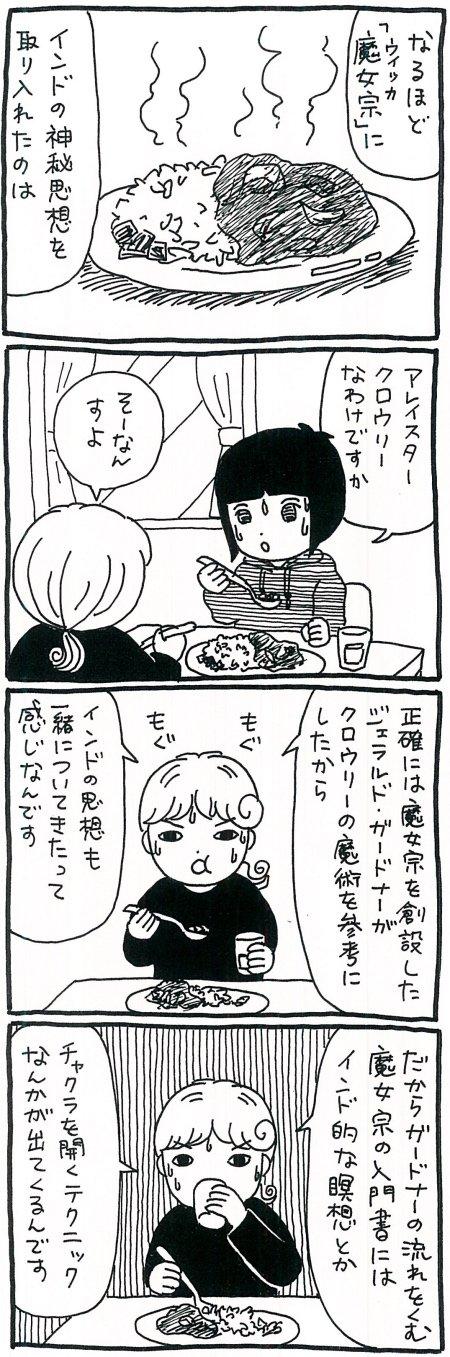 170920_kimaru01.jpg