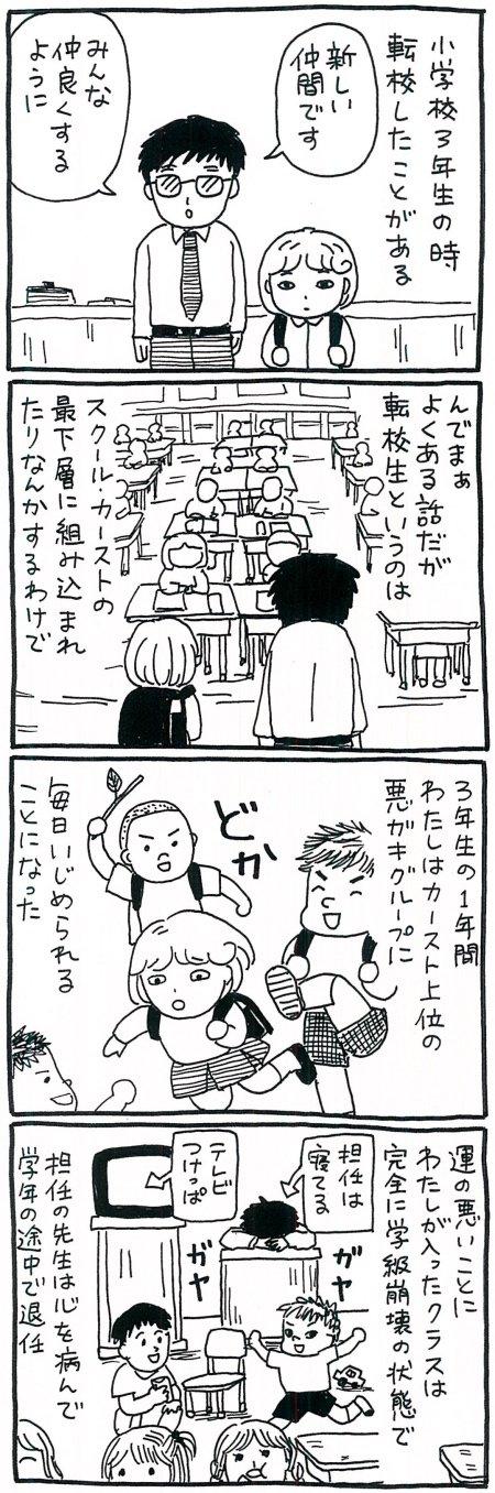 171006kimaru_01.jpg