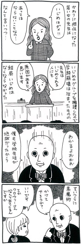 171006kimaru_02.jpg