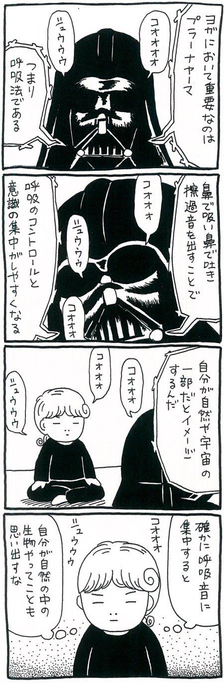 171020_kimaru01.jpg