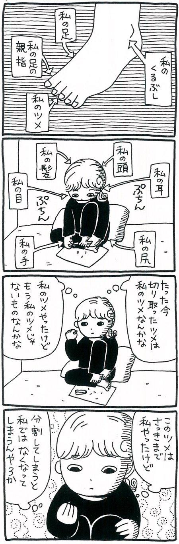171104_kimaru01.jpg