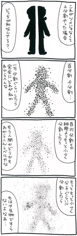 171104_kimaru02.jpg