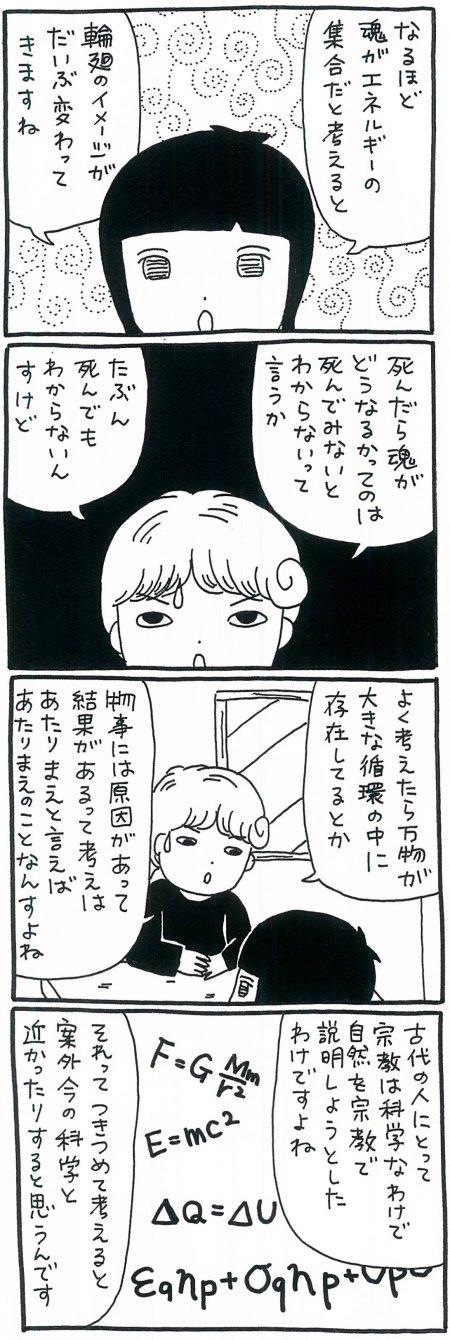 171118_kimaru01.jpg
