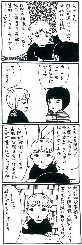 171118_kimaru02.jpg