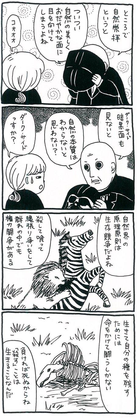 171120_kimaru02.jpg