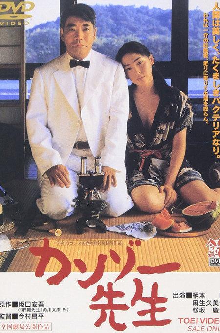 麻生久美子にジャガー横田…過激ヌードを公開した意外すぎる芸能人4人! 全裸ロープも披露!の画像1