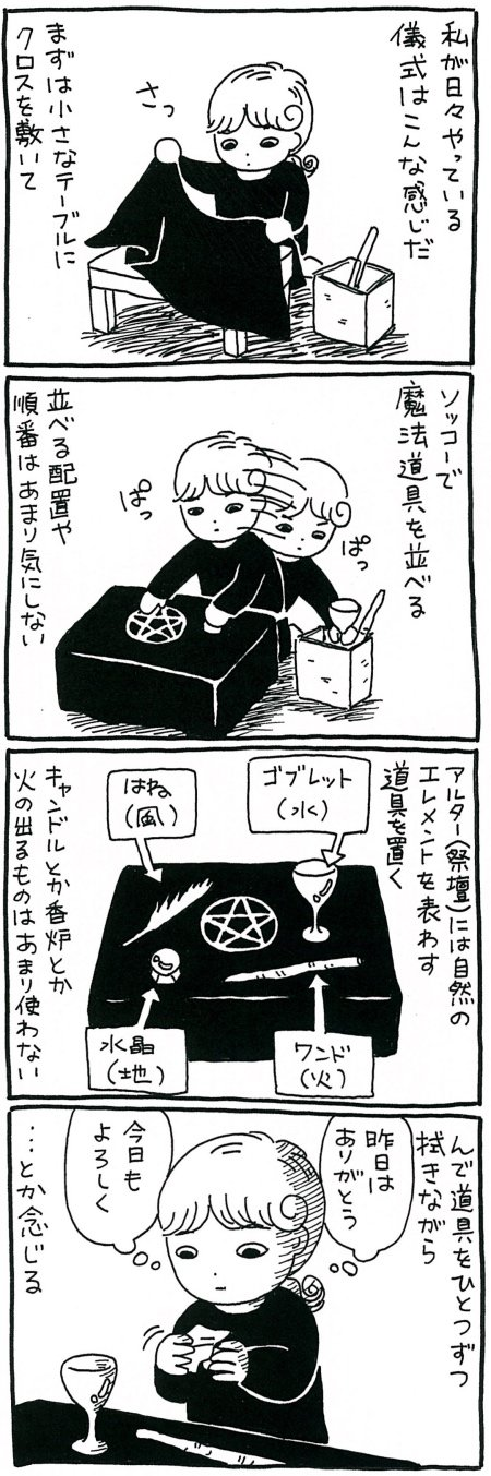 171204_kimaru01.jpg