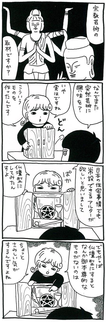 171218_kimaru01.jpg