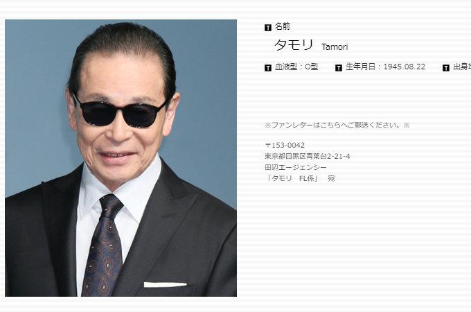 1712_buchigire_02.jpg